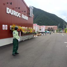 米豚生産加工者の直販店オープン