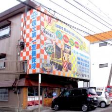 国土第一警備保障(株)高知本店にお邪魔してきました。