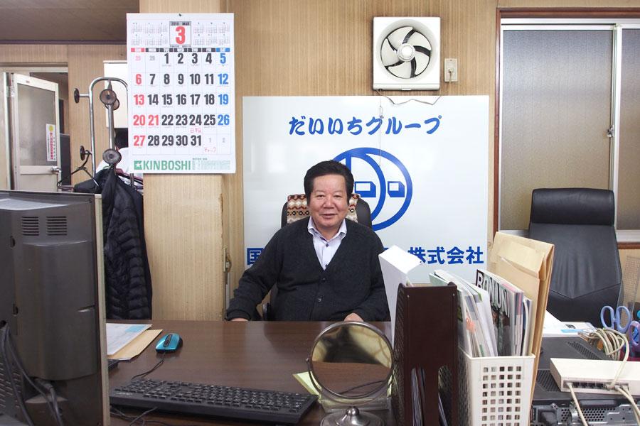 国土第一警備保障 取締役社長 上村一明様