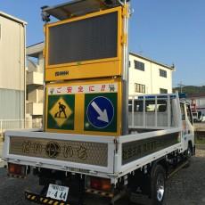 規制車両紹介No.444【国土第一警備保障 】