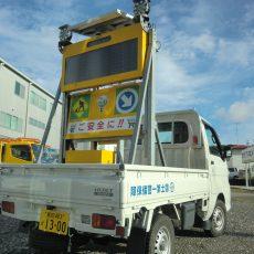 規制車両紹介No.1300•1600•1700【国土第一警備保障】