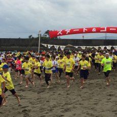 黒潮町大方シーサイドはだしマラソン全国大会が開催されました。