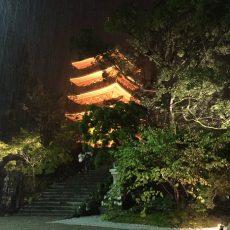 NEW versionPV 五台山観月会 竹林寺で撮影❗️
