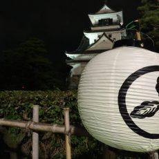 産業道路店 PVできました。高知城での撮影❗️