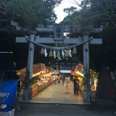 久礼八幡宮秋季大祭かつおの國花火大会