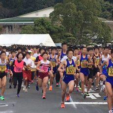 第48回読売中村ロードレースが行われました。