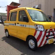 規制車両紹介No.2200【国土第一警備保障】
