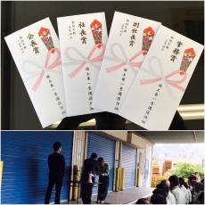 【功労賞】(動画有り)勤続年数3〜15年功労金授与式。