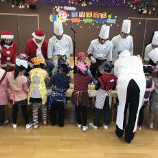 2017年ボランティア活動『シェフと一緒にケーキづくりを楽しもう!』開催。