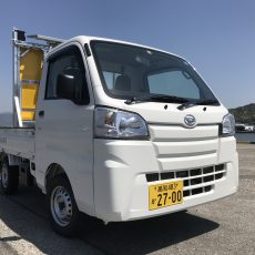 最新規制車両「No.2700」紹介。
