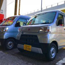 New営業車両 No.2000・2500