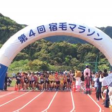 春爛漫【第4回 宿毛マラソン】が開催されました。