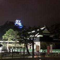 高知城でワールドカップ応援!