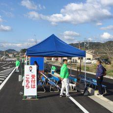大方バイパス開通記念『大方バイパスフリーウォーク』が開催されました。