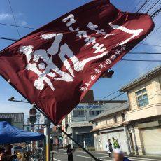 【第1部】第15回 しまんと市民祭〜なかむら踊り・提灯台パレード開催