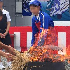 【第16回 土佐さがのもどりガツオ祭】が開催されました。