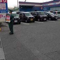 よどやドラッグ高知朝倉店様改装の為売り尽くしセールを行っています!